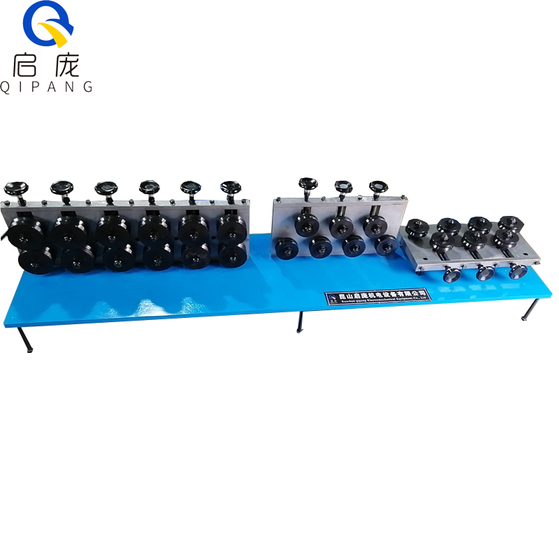 QIPANG six groups feeder and straightener machines for stainless cable and pipe